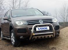 Frontbåge med hasplåt - VW Touareg 11-15